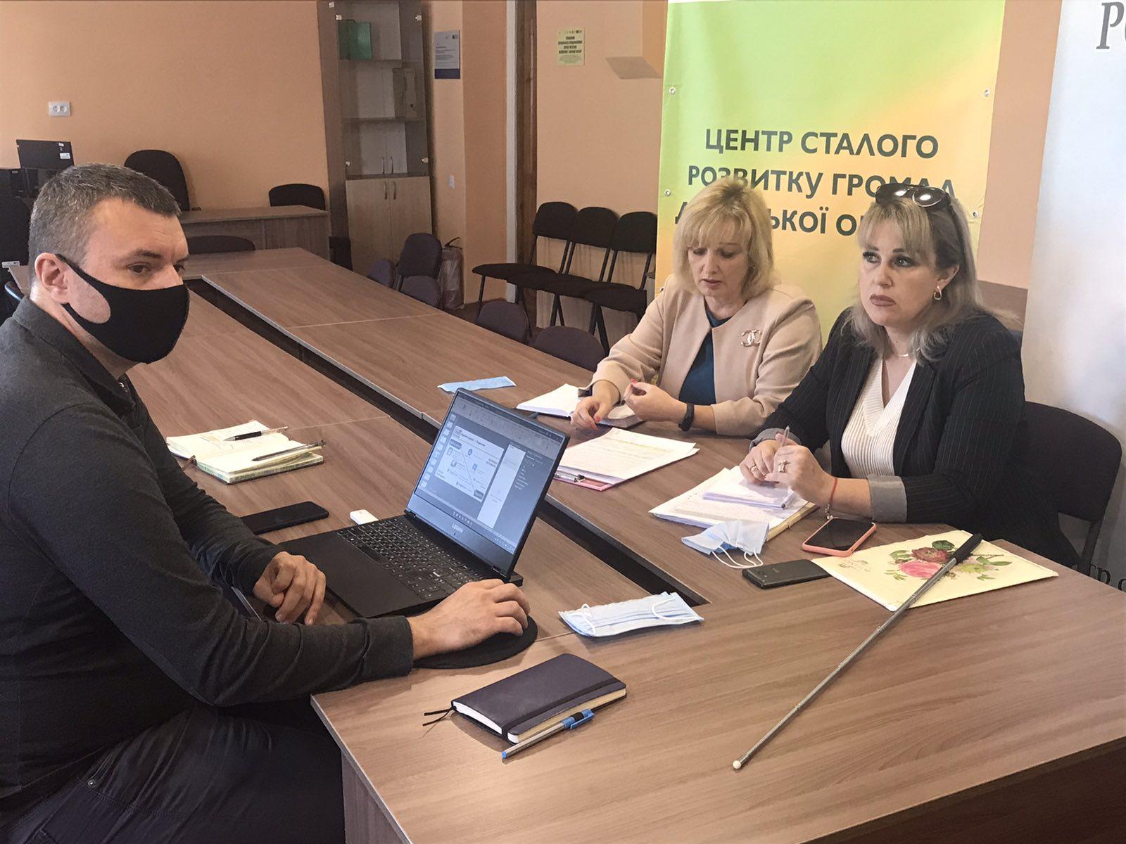 Про перебіг фокус-групи в межах реалізації проєкту «Створення центру сталого розвитку громад Донецької області»